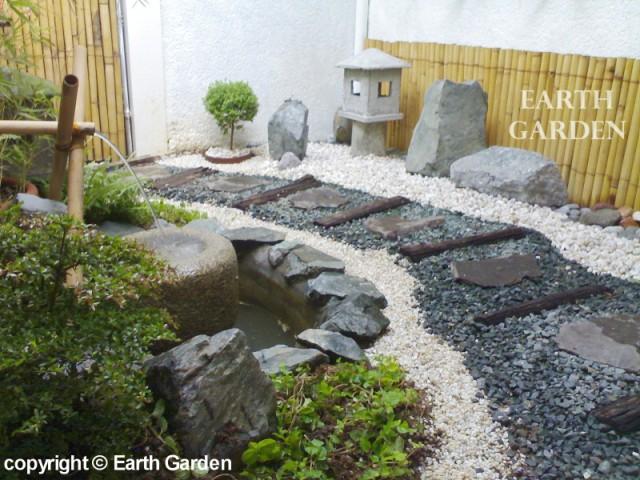 Landscape design zen pdf for Garden design ideas pdf